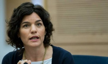 حزب ميرتس يعلن رفضه سياسة توزيع الاستيطان في الأراضي الفلسطينية
