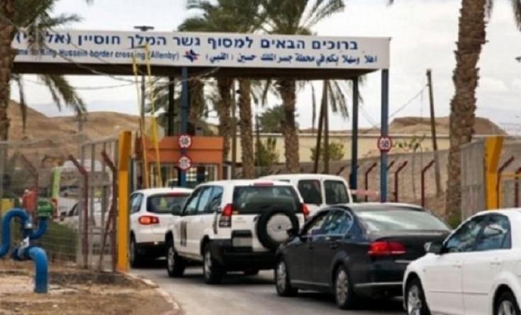 """إلغاء العمل بنظام """"الترانزيت"""" عبر جسر الملك حسين"""