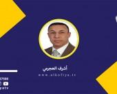 مصر: إعمار غزة والدور القومي