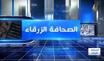 إعلام الاحتلال تضارب الأنباء حول اتفاق لإدخال المنحة القطرية لغزة