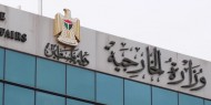 الخارجية: حماية حل الدولتين يتطلب فرض عقوبات رادعة على دولة الاحتلال