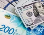أسعار صرف العملات مقابل الشيقل الثلاثاء