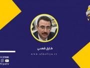 المعضلة اللبنانية.. إسرائيل على خط الأزمة