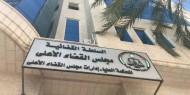 محكمة النقض ترد الطعون المقدمة ضد قرار تأجيل الانتخابات العامة