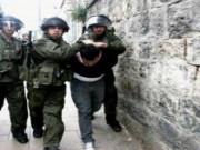 هيئة الأسرى: 4 معتقلين تعرضوا للضرب والتنكيل من الاحتلال أثناء الاعتقال والتحقيق