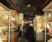 أسعار الذهب في أسواق فلسطين اليوم الجمعة