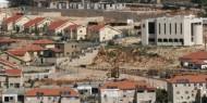 """""""مركز المدينة"""".. مخطط عنصري إسرائيلي ينغص حياة المقدسيين"""