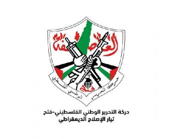 تيار الإصلاح ساحة غزة ينعي الشهيد الطفل محمد العلامي