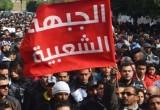 مسيرة للجبهة الشعبية بمناسبة مرور 20 عاما على أغتيال زئيفى