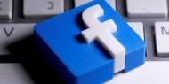 """بالفيديو   فيسبوك تتجه لعالم """"ميتافيرس"""" الافتراضي"""