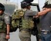 الاحتلال يعتقل أسيرا محررا في الخليل