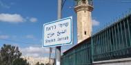 الاحتلال يتراجع عن هدم خيمة التضامن في حي الشيخ جراح