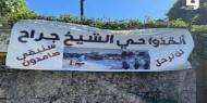 محكمة الاحتلال تجمد قرار تهجير 3 عائلات من حي الشيخ جراح