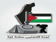 دعوات للحكومة الجديدة بالعمل على تخفيف معاناة اللاجئين الفلسطينيين
