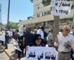 وقفة احتجاجية ضد الإخلاء والتهجير في يافا