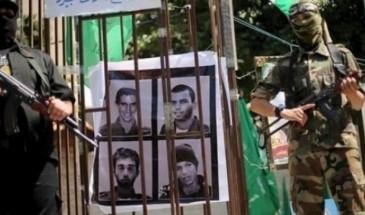 تقرير: حماس تقدم مقترحا لتبادل أسرى على مرحلتين