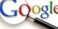 """""""غوغل"""" توفر لمستخدميها مزيد من المعلومات عن العثور على النتائج"""