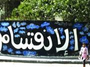 ما مستقبل الوضع الفلسطيني في ظل استمرار حالة الانقسام؟