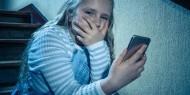 خاص بالفيديو   التنمر الإلكتروني وتأثيره على الصحة النفسية