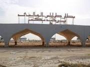 شركة مصرية تفوز بمناقصة تطوير مطار طرابلس اللبناني