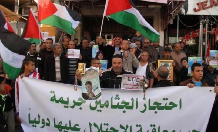 مطالبات باسترداد جثامين الشهداء المحتجزة لدى الاحتلال