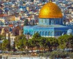 وزير شؤون القدس: الاحتلال يشن حملة ضد الهوية الفلسطينية