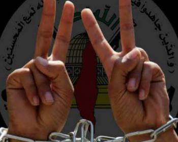 """""""مهجة القدس"""": مصلحة السجون تنهي عزل 26 أسير من أسرى """"الجهاد"""""""
